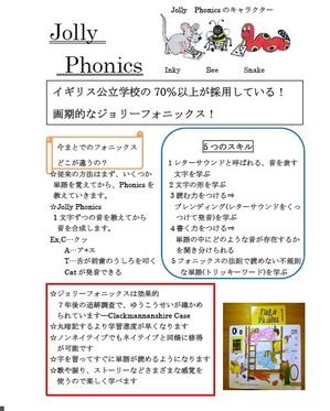 2014530164021.jpg
