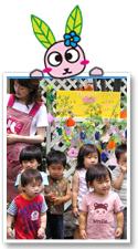 時間外保育 Nursery school